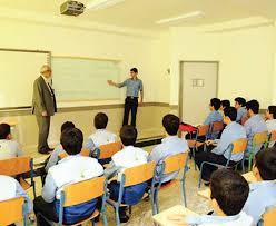 معلمان هم محروم از رتبه بندی صحیح و هم فوق العاده شغل