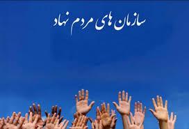 اعتراض سمن های خوزستانی به سخنان تاسف بار مسولین یزدی وزارت نیرو