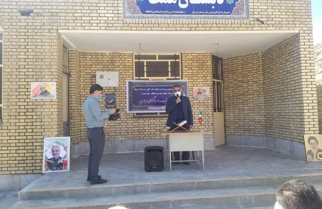 افتتاح دو مدرسه عشایری در شهرستان باغملک