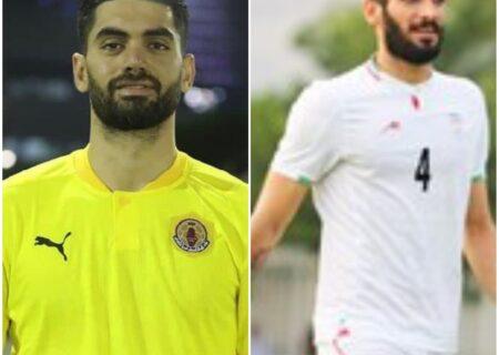 حضور ۲ بازیکن ایذه ای در اردوی تیم ملی فوتبال
