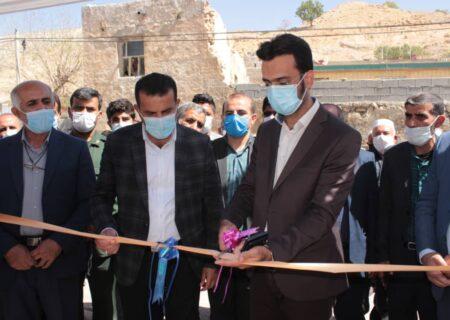 افتتاح مرکز خدمات جامع سلامت روستای واجل با حضور مسئولین شهرستان
