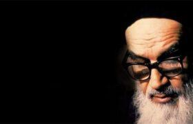 پیام تسلیت دکتر اباذری به مناسبت سالگرد ارتحال امام خمینی(ره)