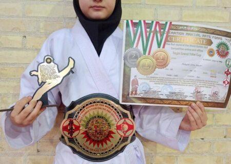 نازنین زهرا کاظمی موفق به دریافت کمربند طلایی و بهترین بهترین ها  در مسابقات جهانی فرم هنرهای رزمی شد